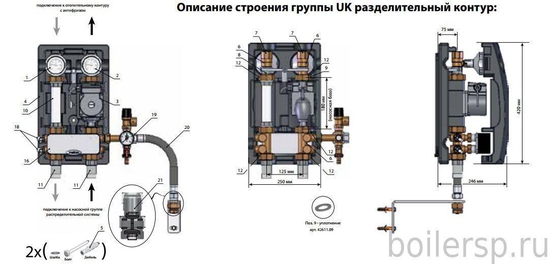 Паяный теплообменник KAORI K215S Якутск